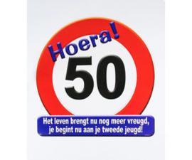Huldeschild - Verkeersbord 50