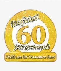 Huldeschild - Verkeersbord 60 jarig jublieum