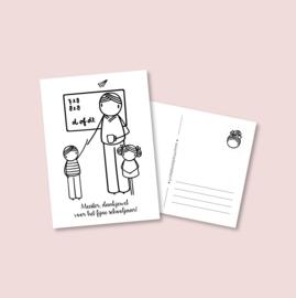 Postkaart - Meester (5 stuks)