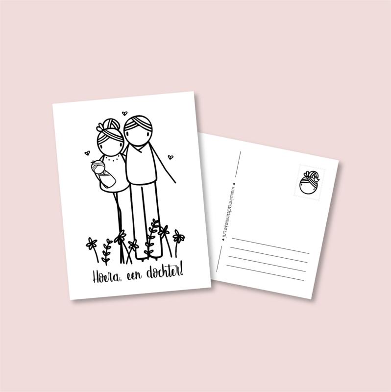 Postkaart  - Hoera, een dochter! (5 stuks)