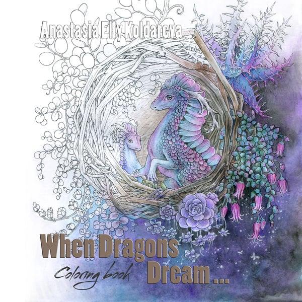 When Dragons Dream | Anastasia Koldareva