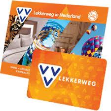 Giftcard VVV Lekkerweg