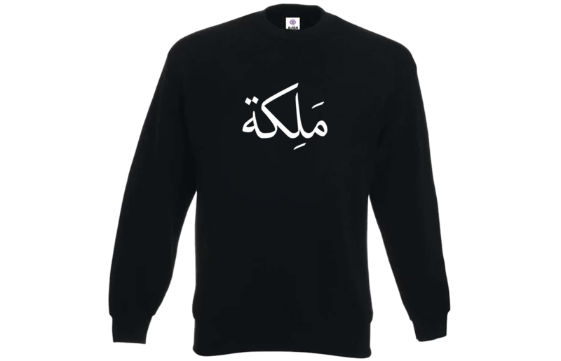 Queen in Arabic sweater
