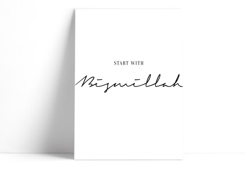 Start with Bismillah (zwart-wit)
