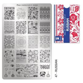 Moyra Stamping Plaat 47 Russian