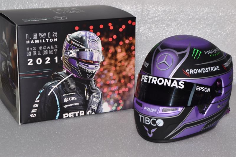 Lewis Hamilton Mercedes AMG Petronas helmet 2021 season