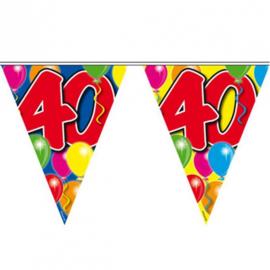 40 jaar ballon Vlaggenlijn