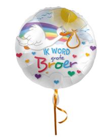 Folie Ballon Ik wordt grote broer (leeg)