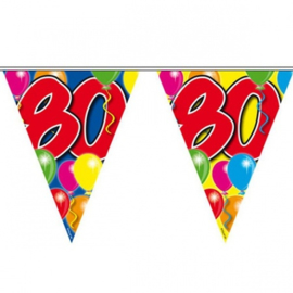 80 jaar ballon Vlaggenlijn