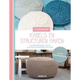 Boek: Kabels en structuren haken - Leonie Schellingerhout