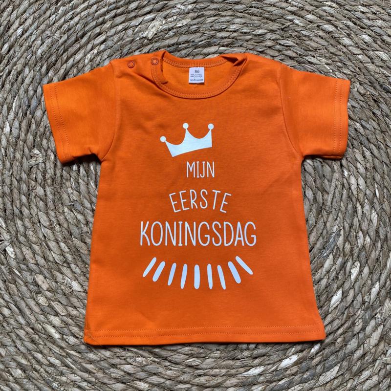 Shirtje  |  Mijn eerste koningsdag
