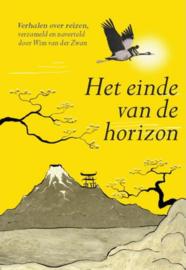 Wim van der Zwan - Het einde van de horizon