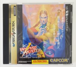 Saturn Darkstalkers Revenge Vampire Hunter (CIB) Japanese Version