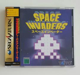 Saturn Space Invaders (CIB) Japanese Version