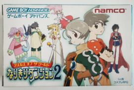 GBA Tales of the World: Narikiri Dungeon 2 (JPN)