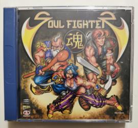 Dreamcast Soul Fighter (CIB)