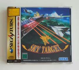 Saturn Sky Target (CIB) Japanese Version