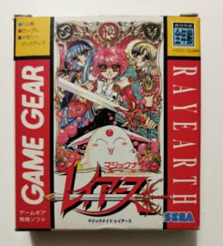 Game Gear Magic Knight Rayearth (CIB) Japanese Version
