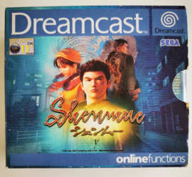 Dreamcast Shenmue (CIB)