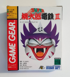 Game Gear Super Momotaro Dentetsu III (CIB) Japanese Version