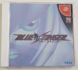 Dreamcast Blue Stinger (CIB) Japanese Version
