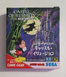 Game Gear Castle of Illusion Starring Mickey Mouse (CIB) Japanese Version