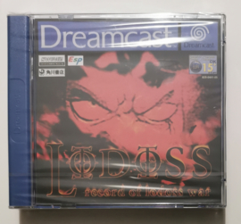 Dreamcast Record of Lodoss War (factory sealed)