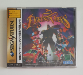 Saturn Fighting Vipers (factory sealed) Japanese Version