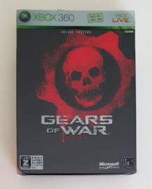 X360 Gears of War Deluxe Edition (CIB) Japanese Version