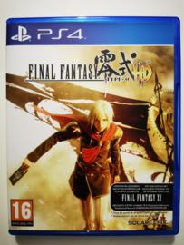 PS4 Final Fantasy Type-0 HD (CIB)