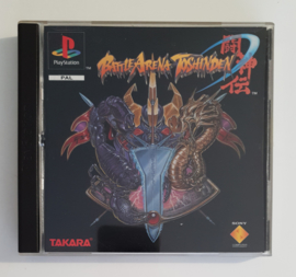 PS1 Battle Arena Toshinden (CIB)