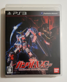 PS3 Mobile Suit Gundam Unicorn (CIB) Japanese Version