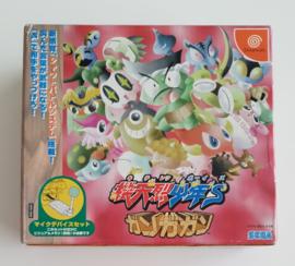 Dreamcast Kiteretsu Boys Ganganan (CIB) Japanese Version
