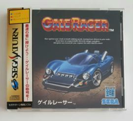 Saturn Gale Racer (CIB) Japanese Version