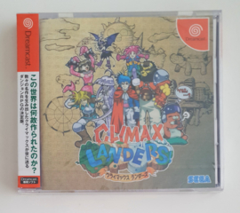 Dreamcast Climax Landers (factory sealed) Japanese Version