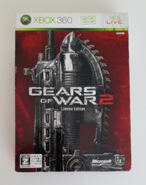 X360 Gears of War 2 Limited Edition (CIB) Japanese Version