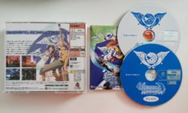 Dreamcast Eternal Arcadia Limited Box (CIB) Japanese Version