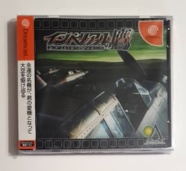 Dreamcast Imperial No Taka - Master of Zero (imperfect seal) Japanese Version