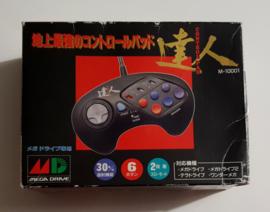 Tatsujin Tournament Control Pad for Sega Megadrive (boxed)