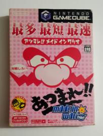 Gamecube Made in Wario (CIB) JPN