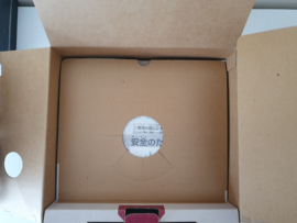 Sega Saturn console set HST0014 White (complete) Japanese Version