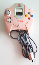 Dreamcast Sakura Wars Controller (loose)