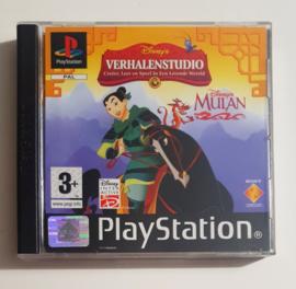 PS1 Disney's Verhalenstudio: Mulan (CIB)