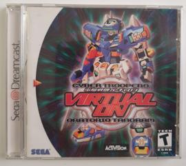 Dreamcast Virtual-On Oratorio Tangram (CIB) US Version