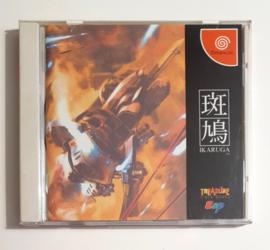 Dreamcast Ikaruga (CIB) Japanese version
