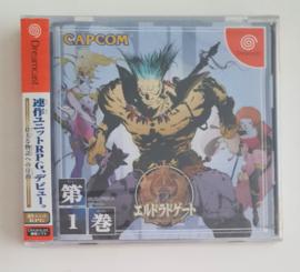 Dreamcast Eldorado Gate Vol.1 (factory sealed) Japanese Version