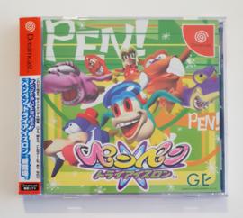 Dreamcast PenPen TriIcelon (CIB) Japanese Version