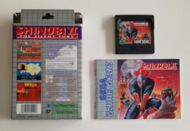 Game Gear Shinobi II The silent Fury (CIB)