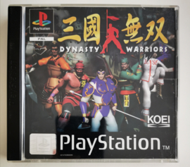 PS1 Dynasty Warriors (CIB)