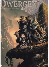 Dwergen - Deel 15 - Oberon van het schild - hardcover - 2021 - Nieuw!